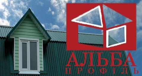 завод производитель Альба профиль ооо арембуд