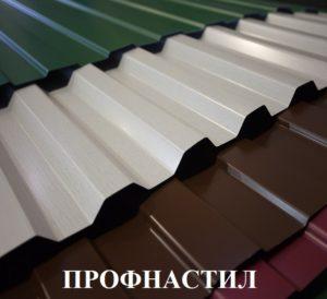 Профнастил Киев купите от Арембуд