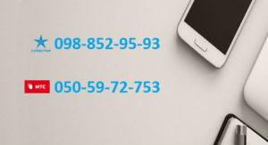 нестандартная металлочерепица контактные данные связь торговая компания АРЕМБУД