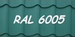 купить 6005 mat металлочерепица купить мат глянец киев цена дешево - арембуд